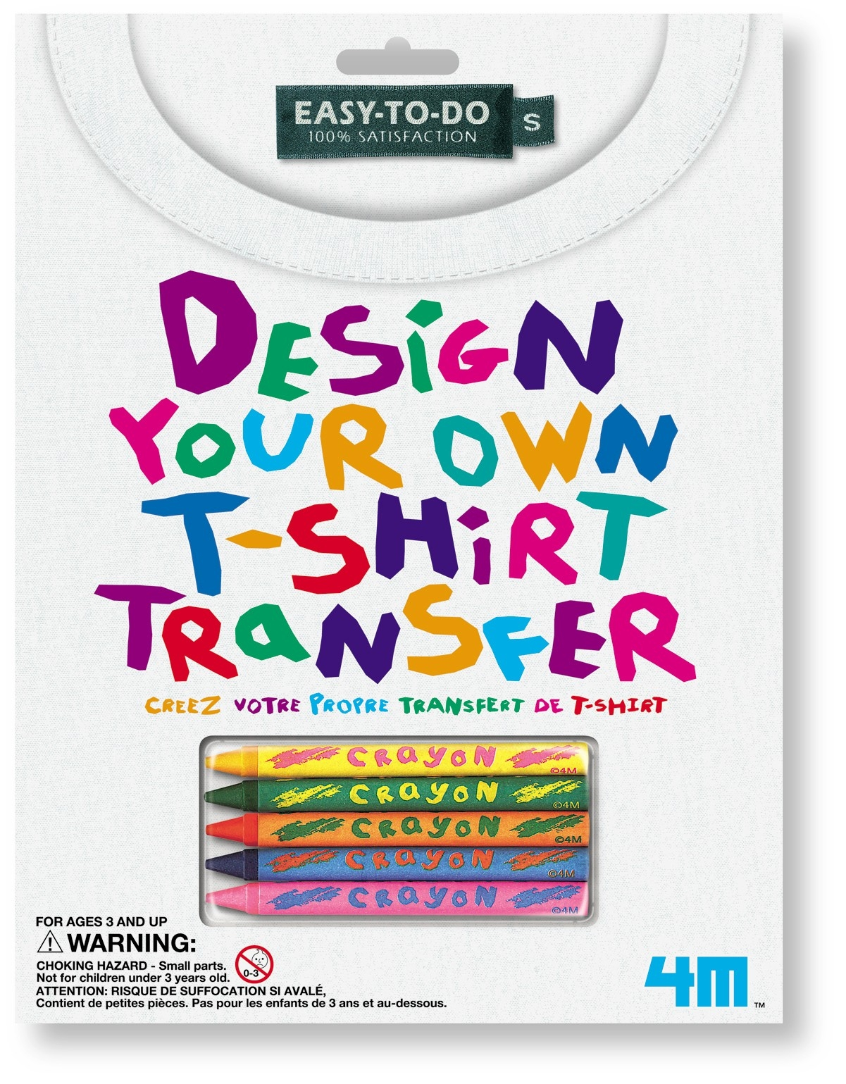 Design Your Own T -shirt Transfer